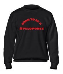 Bluză Peloponez